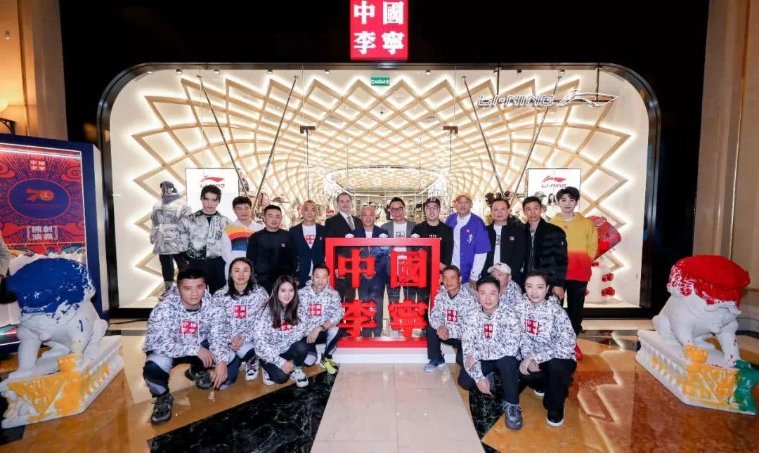 国潮经济兴起时,中国李宁为何把门店开到澳门?