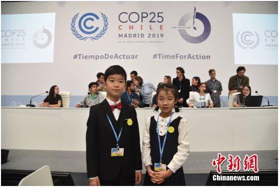 51Talk优秀学员登陆联合国气候大会发表英文演讲 倡议保护环境
