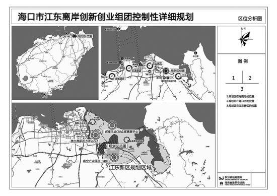 海口江东新区四大组团控制性详规公示