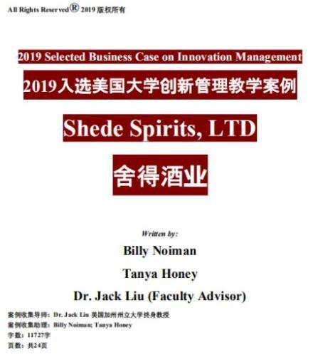 http://www.weixinrensheng.com/jiaoyu/1222991.html