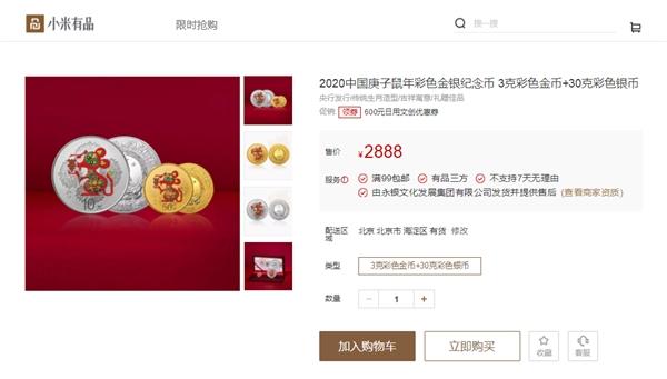 http://www.weixinrensheng.com/kejika/1222934.html