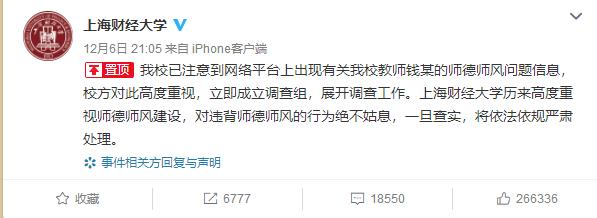 http://www.weixinrensheng.com/zhichang/1220485.html