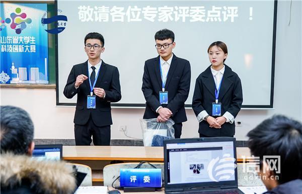 第六届山东省大学生科技创新大赛在青岛大学圆满落幕
