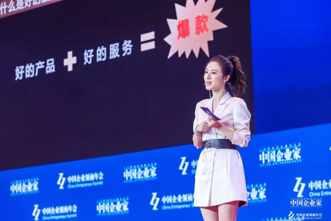 http://www.shangoudaohang.com/anli/257545.html