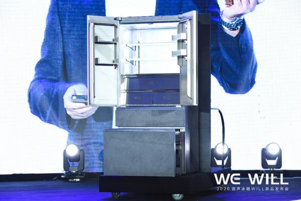 """海信11款冰箱入选""""能效之星""""占比超过3成"""
