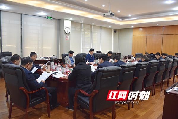 湖南湘江新区传达学习省委十一届九次全会有关精神