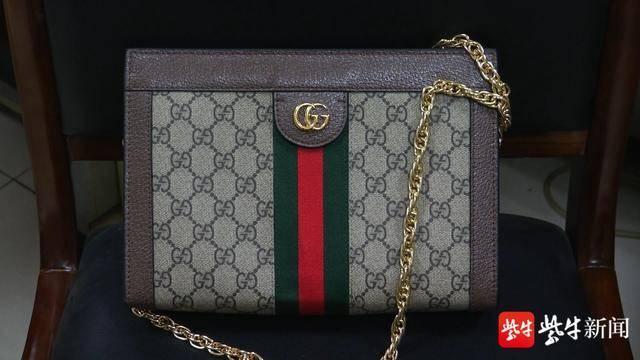 """1.4万元的奢侈品包竟被""""男闺蜜""""偷梁换柱变卖"""