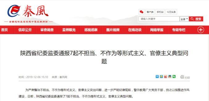 http://www.k2summit.cn/jiankangzhinan/1574100.html