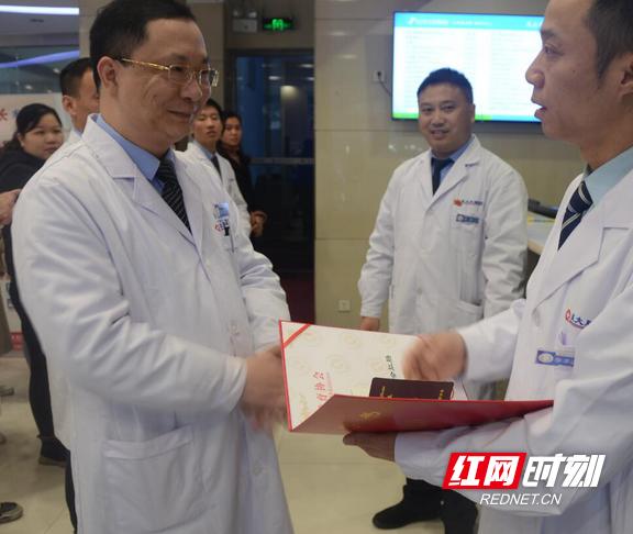 长沙东大肛肠医院应邀参加中国健康促进与教育协会肛肠分会