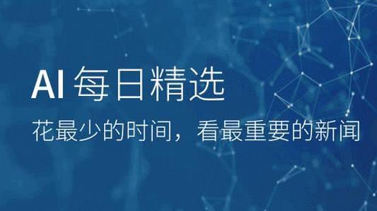 AI每日精选:FacebookAI打牌机器人;百度Apollo架构升级