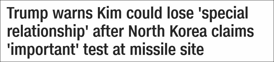 """特朗普又警告金正恩:可能会失去与我的""""特殊关系"""""""