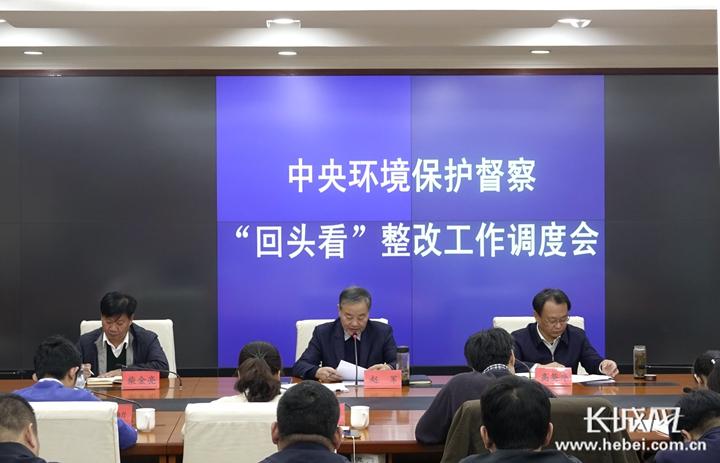 http://www.bdxyx.com/baodingjingji/53288.html