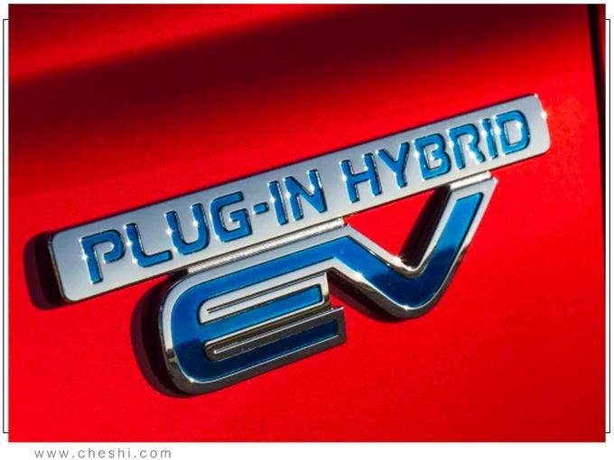 三菱新款欧蓝德发布 搭2.4L插混/纯电续航54km