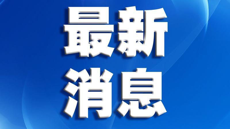 """医疗卫生机构可不可靠?广州市民扫""""信用二维码""""就可知"""