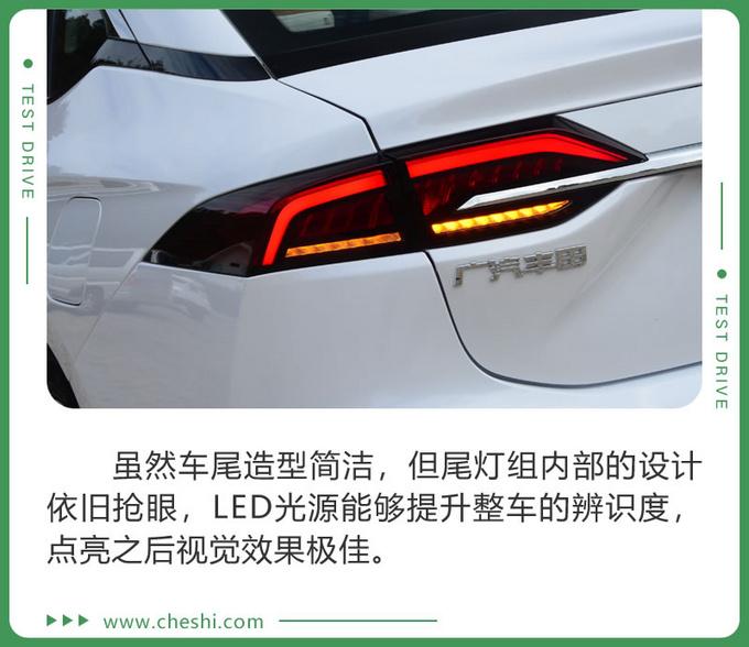 首付低至2.6万元的纯电家轿? 而且是合资品牌