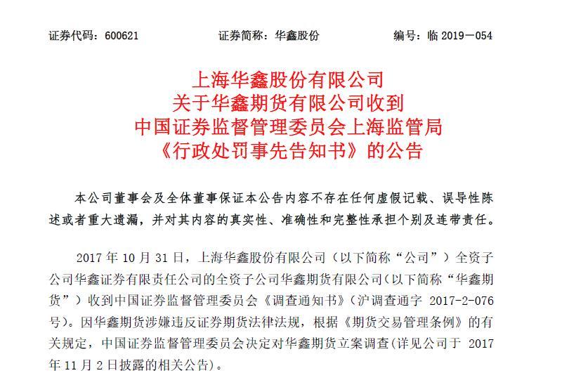 http://www.weixinrensheng.com/caijingmi/1223836.html
