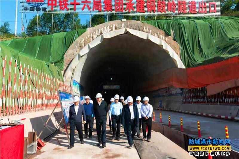 中铁十六局集团公司领导到防东铁路项目调研时强调:加快防东铁路建设进度