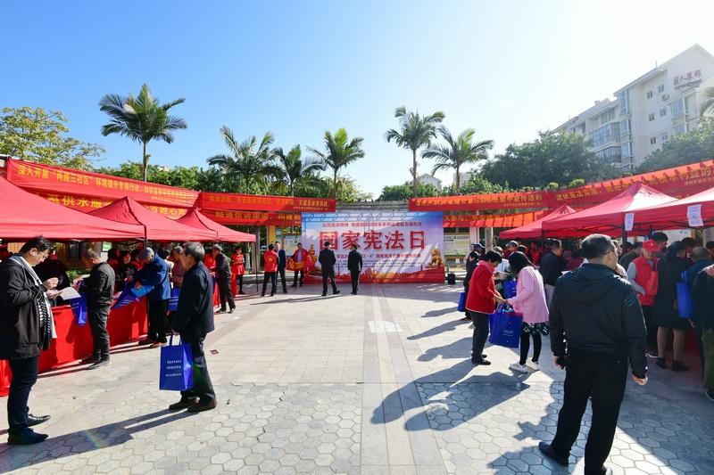 【国家宪法日】漳州开发区举行宪法日系列活动 让宪法更加深入人心