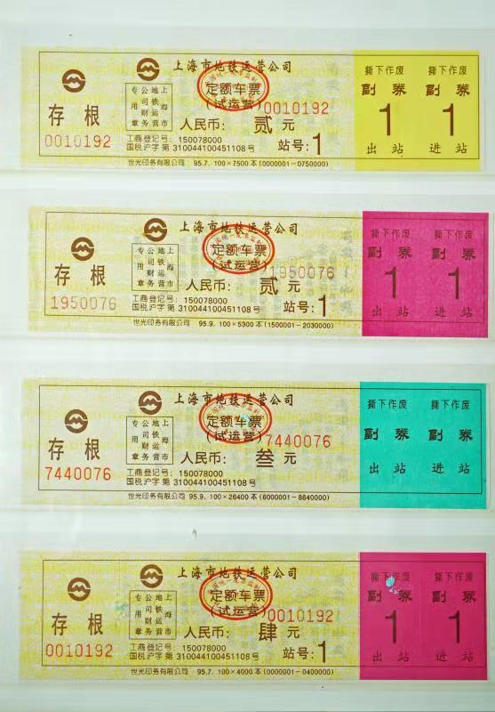"""上海""""春运""""记忆:上海站广场开出200个售票窗口,车厢座位、卧铺底下都躺人"""