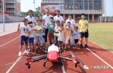 好犀利!南沙小学生获国际无人机比赛大奖