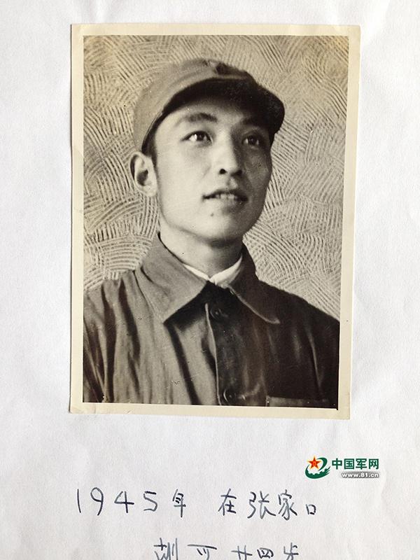原解放军艺术学院院长胡可逝世 享年98岁