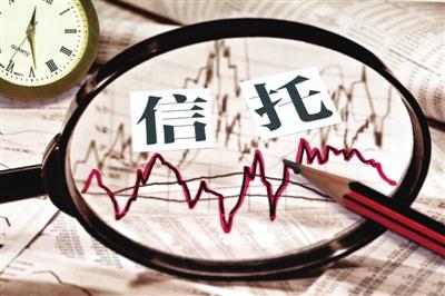 11月地产信托同比降近七成 存量市场长期发展趋稳
