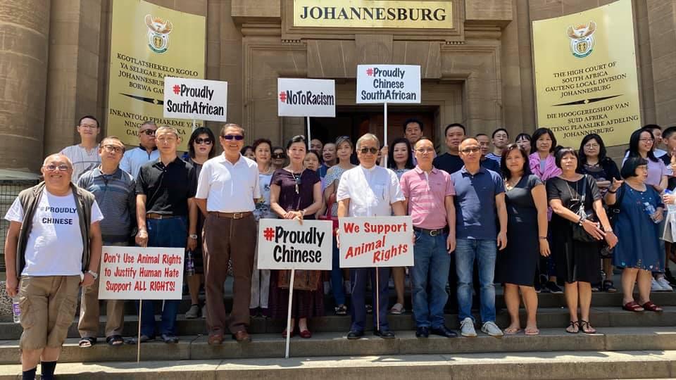 南非12人辱华4人已认罪:曾扬言要杀中国人的孩子