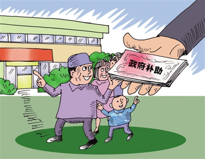 http://www.qwican.com/caijingjingji/2491296.html