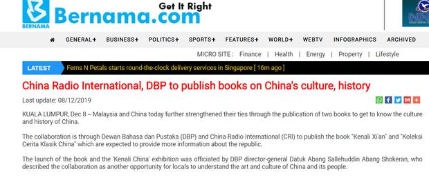 """总台马来语媒体品牌推介活动""""发现中国""""在马来西亚引发广泛关注"""