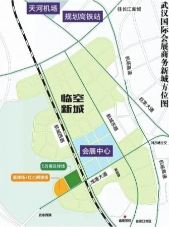 湖北武汉将建世界级国际会展商务