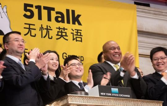 51Talk Q3财报:净营收4亿元,同比增长35%