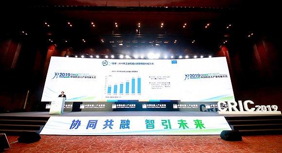 中国机器人产业发展大会在渝举办,机器人产业联盟标准发布
