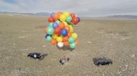 美国牛人用90个氦气球升上2400米高空,上演真实版《飞屋环游记》