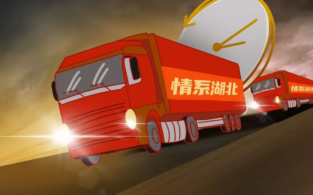 http://www.shangoudaohang.com/shengxian/284636.html