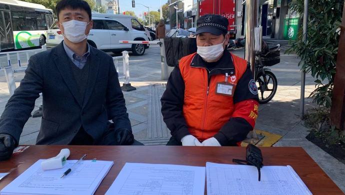 """这个小区韩籍居民超过40%,社区干部不懂韩语怎么办?一支""""朝鲜族后援团""""来助防疫图片"""