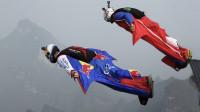 翼装飞行挑战天门山移动标靶,这项极限挑战被中国人打破了