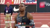 6秒37!美锦赛科尔曼60米夺冠 刷新世界最佳