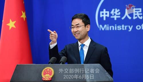 6月5日外交部例行记者会图片