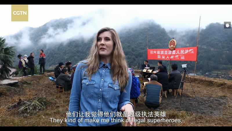 柳州中院:中国国际电视台以融水法院的法治故事串联讲述中国法治建设图片