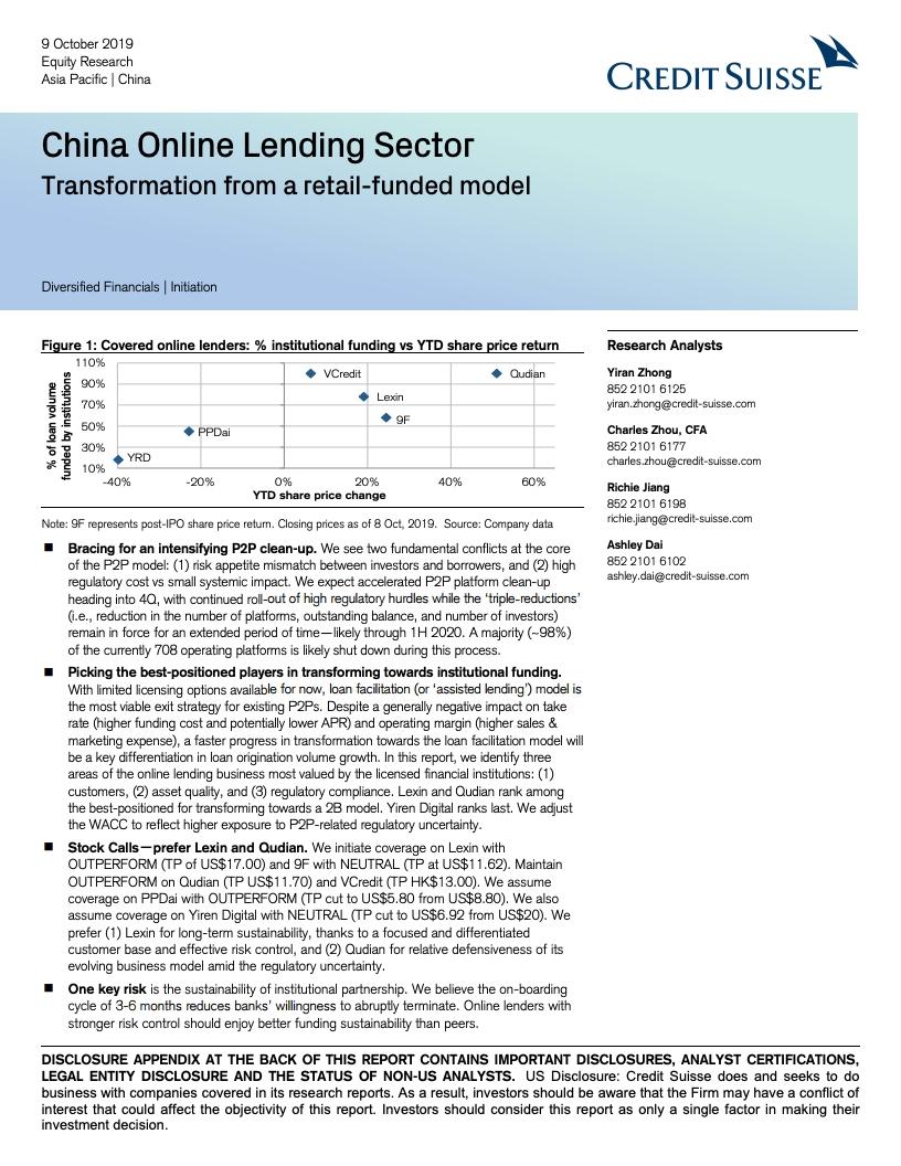 中国网络借贷行业:零售融资模式的转型