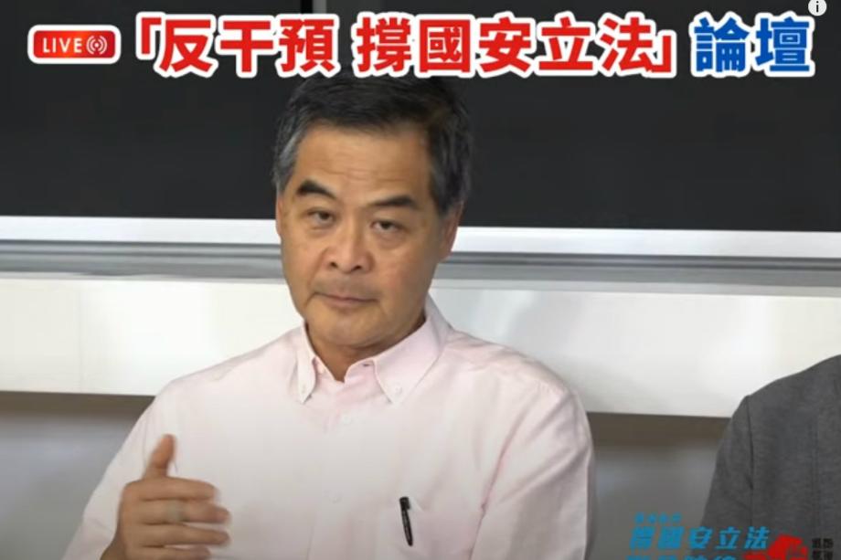梁振英:香港反对派政客与外国势力勾结非常明显图片