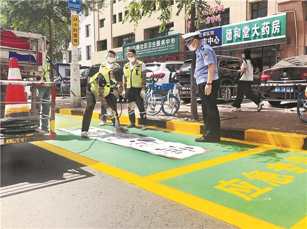 「摩天登录」余处绿色停车摩天登录位可应急专用图片