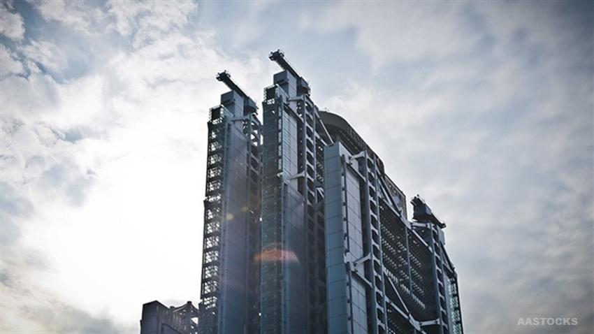报道指汇控(00005.HK)再度退出工业金属业务