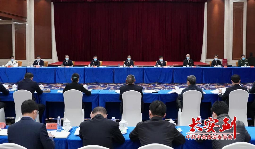 中央政法委副秘书长雷东生,已任平安中国建设协调小组政治安全专项组组长图片