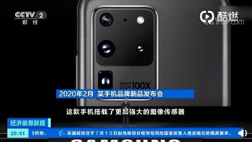 央视报道:智能手机围攻,全球数码相机销量十年跌 90%