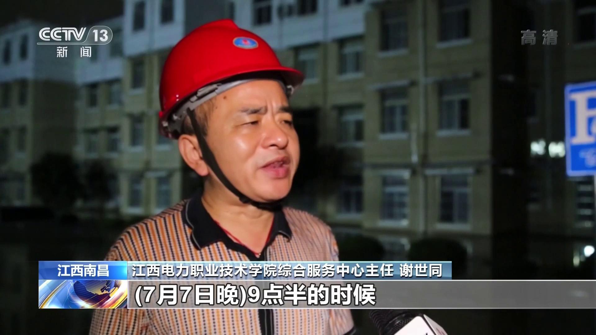 杏悦:学校宿舍被淹100多名杏悦学图片