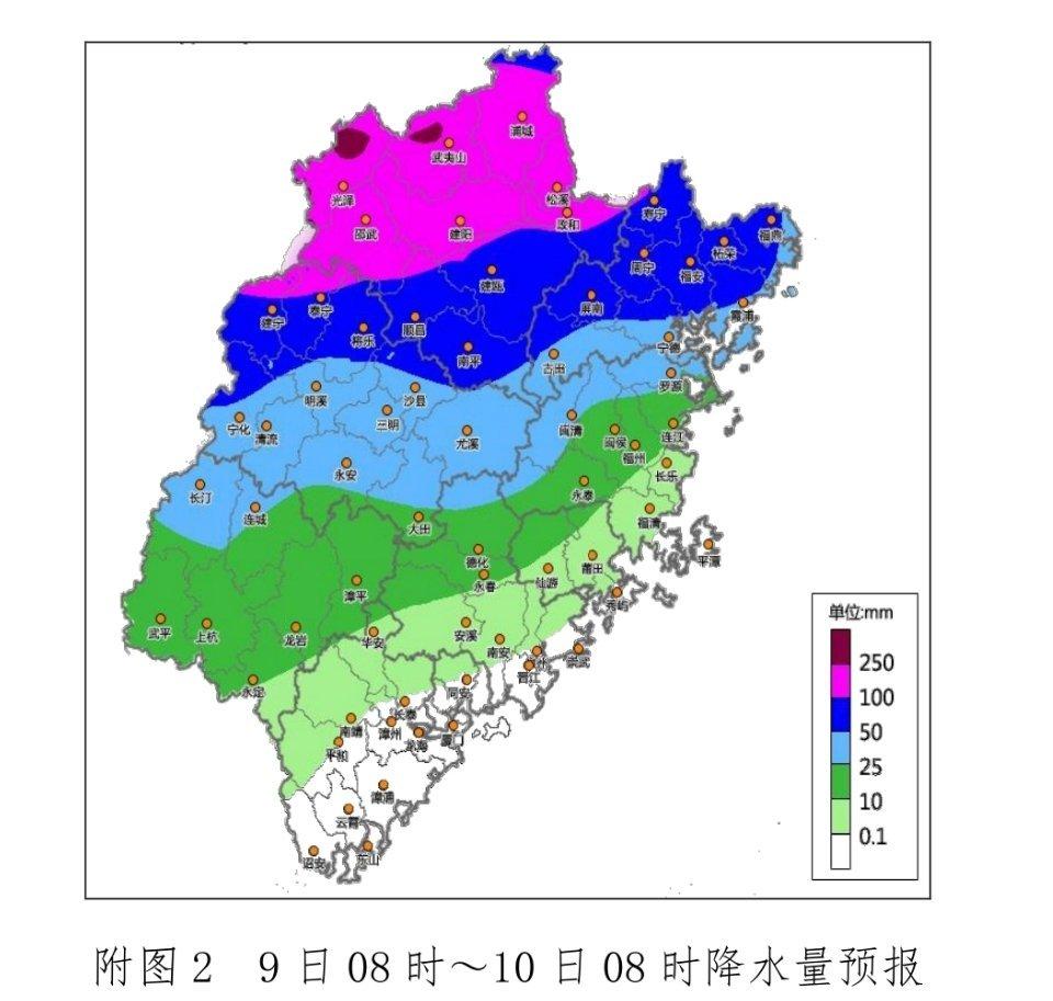 杏悦:雨预警提升为Ⅲ杏悦级局部有特图片