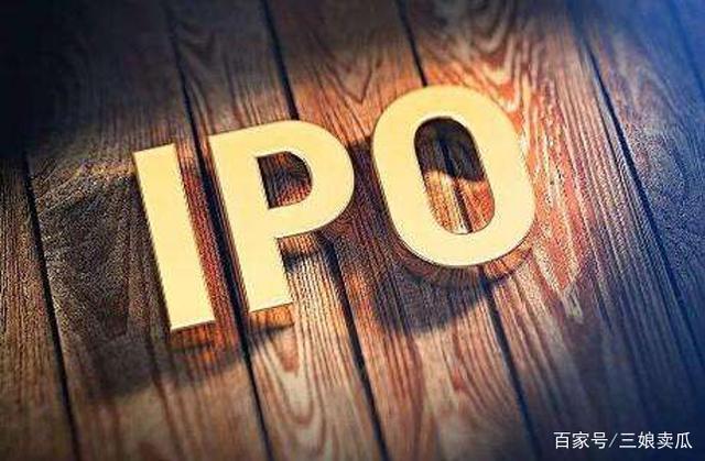 九洲药业IPO前行贿案曝光:董事长花轩德行贿374万元寻求帮助