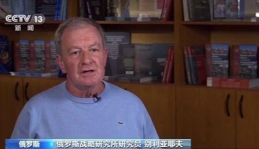 [赢咖3官网]罗赢咖3官网斯俄专家香港国安法图片