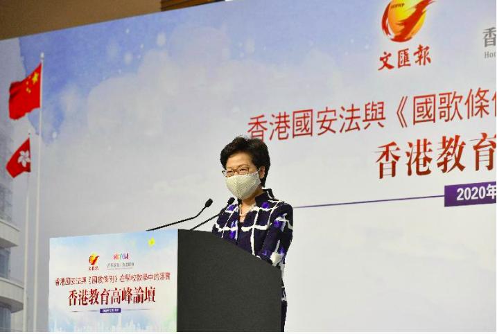 香港杏悦将全面开展国安教育已要求教育局制定,杏悦图片
